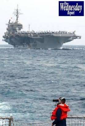 Gulf war essay
